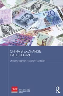 China's Exchange Rate Regime