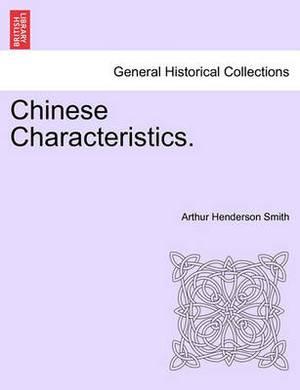 Chinese Characteristics.