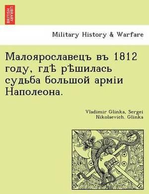 1812 , .