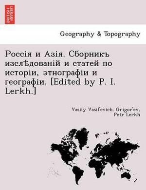 . , . [Edited by P. I. Lerkh.]