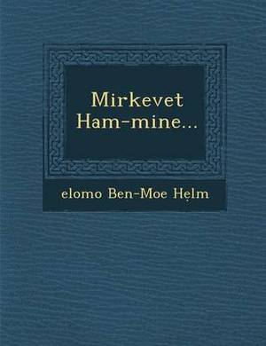 Mirkevet Ham-Mine...