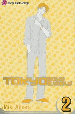Tokyo Boys & Girls  : Volume 2