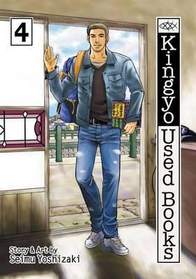 Kingyo Used Books, Volume 4