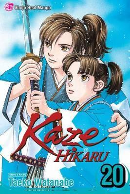 Kaze Hikaru, Volume 20