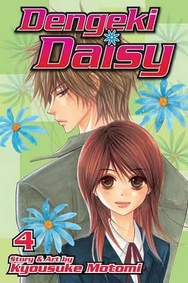 Dengeki Daisy, Volume 4