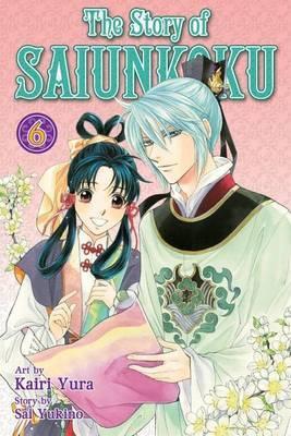 The Story of Saiunkoku, Volume 6