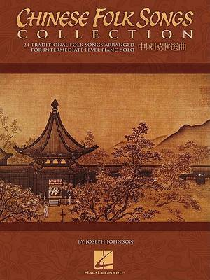 Chinese Folk Songs Collection
