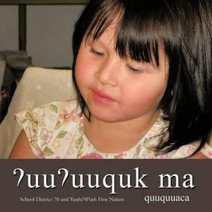 UuE Uuquk Ma: Quuquuaca