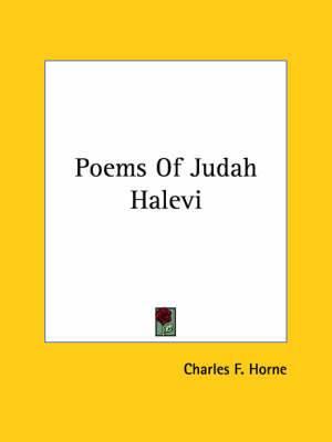 Poems of Judah Halevi
