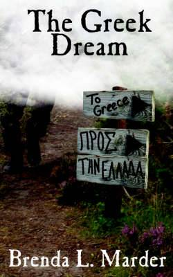 The Greek Dream