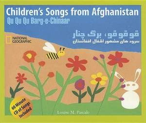 Qu Qu Qu Barg-e-Chinaar: Children's Songs from Afghanistan