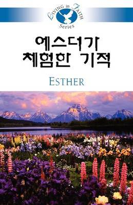 Living in Faith - Esther Korean