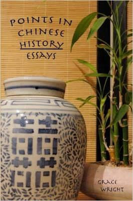 Points in Chinese History -- Essays