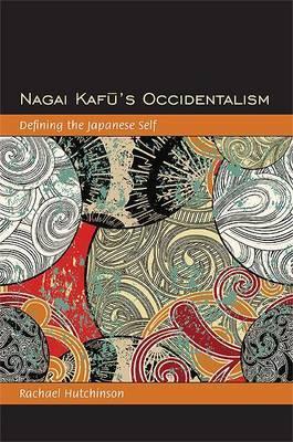 Nagai Kafu's Occidentalism