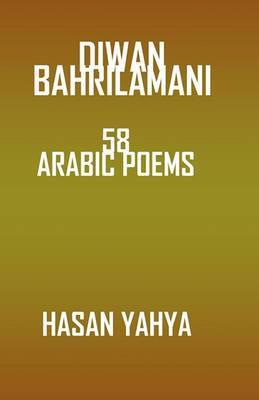 Diwan Bahrilamani: 58 Arabic Poems