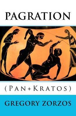 Pagration: (Pan+kratos)