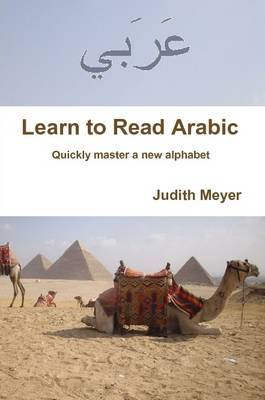 Learn to Read Arabic