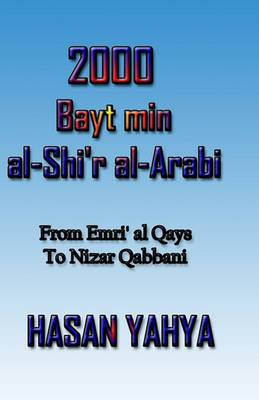 2000 Bayt Min Al-Shi'r Al-Arabi: From Emri Al Qays to Nizar Qabbani