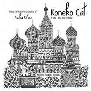 2016 Koneko Cat Monthly/Weekly Planner