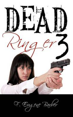 Dead Ringer 3 and Windfall