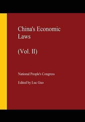 China's Economic Laws (Vol. II)