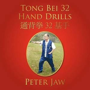 Tong Bei 32 Hand Drills: E'eEiaei 32 Au Aeei