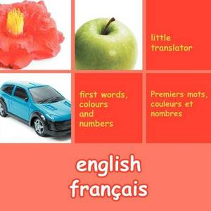 English Francais (English French)