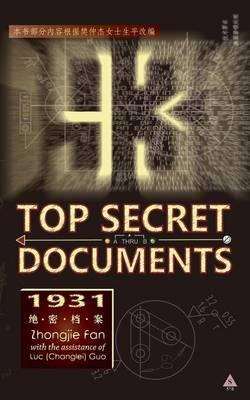 1931: Top Secret Documents