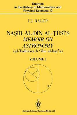 Nasir al-Din al-Tusi's Memoir on Astronomy (al-Tadhkira fi Cilm al-Hay'a): Volume I: Introduction, Edition, and Translation
