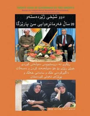 Twenty Years of Governance by Two Sheikh's: Twenty Years