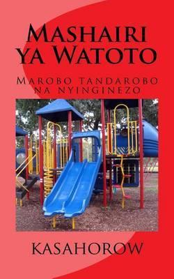 Mashairi YA Watoto: Marobo Tandarobo Na Nyinginezo