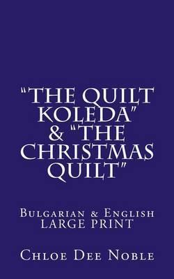 The Quilt Koleda  &  The Christmas Quilt  Dvuezichen-Bilingual Bulgarian-English Large Print  : Bulgarian & English Large Print