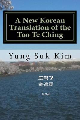 A New Korean Translation of the Tao Te Ching