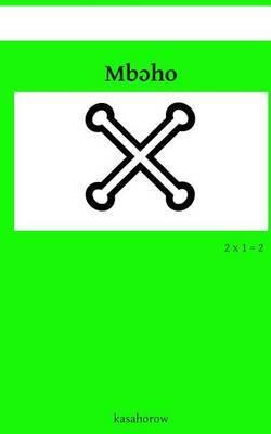 Mboho: 2 X 1 = 2
