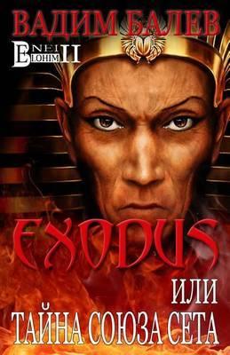 Exodus or the Mystery of Set's League: Exodus Ili Tajna Sojuza Seta