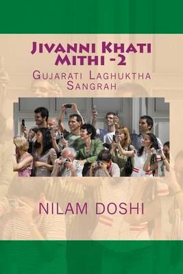 Jivanni Khati Mithi -2