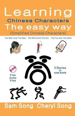 Learning Chinese Characters the Easy Way (Simplified Chinese Characters): Story1: Two Men and the Bear Story2: The Wind and the Sun Story3: The Fox and the Goat