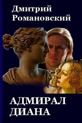 Admiral Diana (the Russian Original)