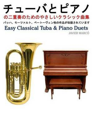 Easy Classical Tuba & Piano Duets