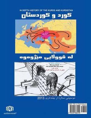 In Depth History of the Kurds and Kurdistan