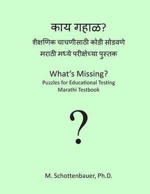 What's Missing? Puzzles for Educational Testing: Marathi Testbook