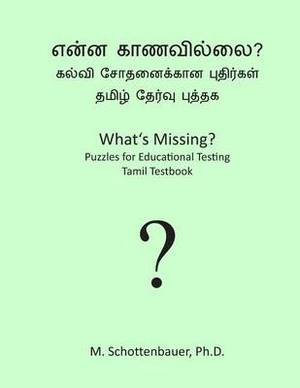 What's Missing? Puzzles for Educational Testing: Tamil Testbook