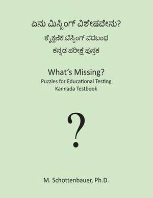What's Missing? Puzzles for Educational Testing: Kannada Testbook