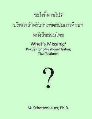 What's Missing? Puzzles for Educational Testing: Thai Testbook