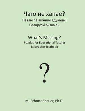 What's Missing? Puzzles for Educational Testing: Bulgarian Testbook