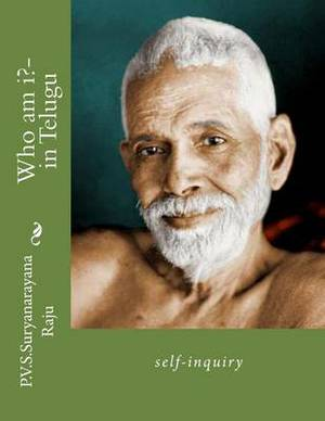 Who Am I?- In Telugu: Self-Inquiry