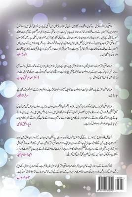 Shararat: Poetry in Ghalib's Land