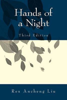 Hands of a Night, 3rd Edition: Ancheng's Poetry Anthology