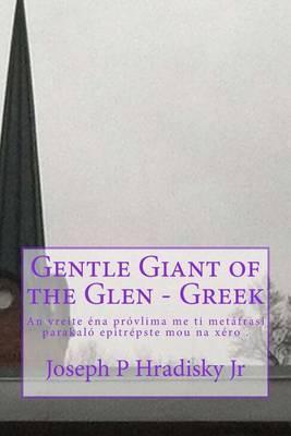 Gentle Giant of the Glen - Greek
