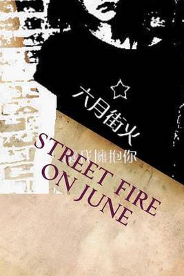 Street Fire on June: Love and Other Stories of June 4th, 1989